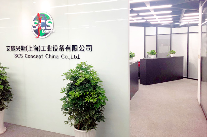 "Se abre ""SCS Concept China Co., Ltd."""